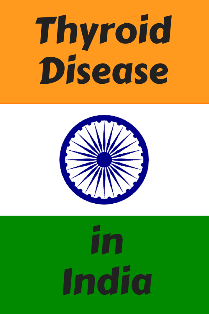 STTM thyroid disease in india
